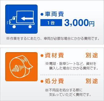 price-sheet01-02