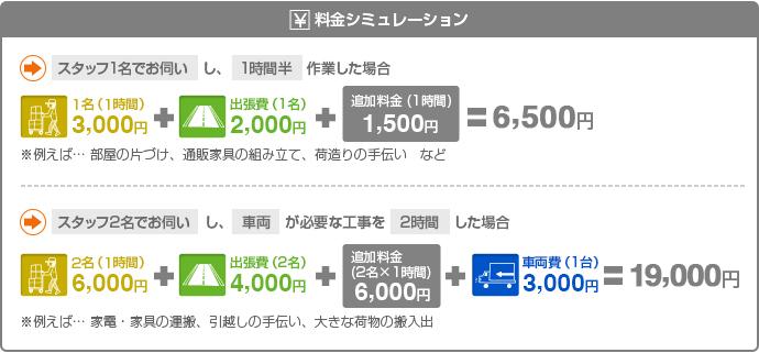 price-sheet03